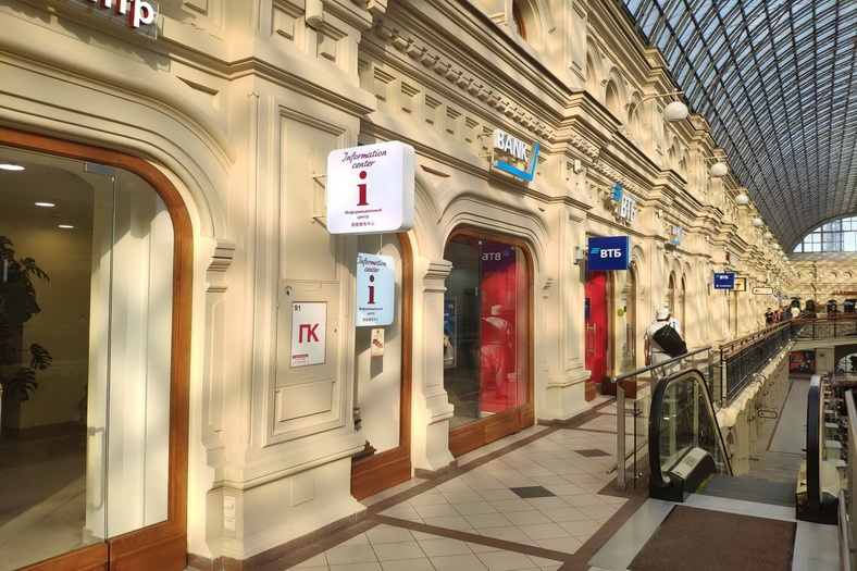 : The pickup point of the Information Centre (GUM) to obtain discount coupons for museums, restaurants, cafes, tours - CityPass Russia, Фото 6