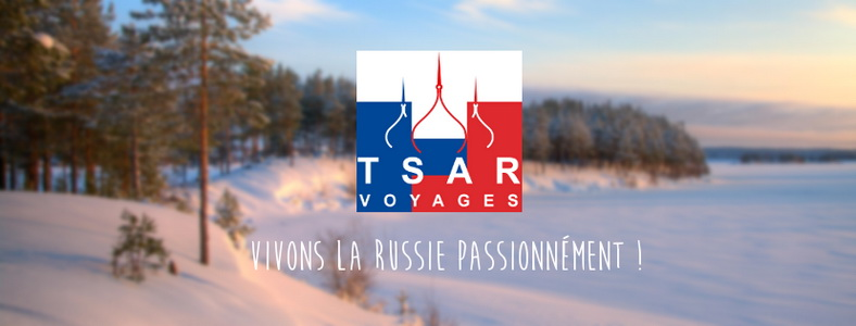 : Item sales single card RussiaCityPass in the company TSAR VOYAGES, Фото 3