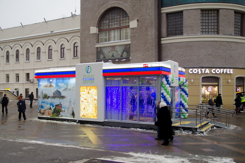 : New sale and pick up point on the Komsomolskaya Square, Фото 2
