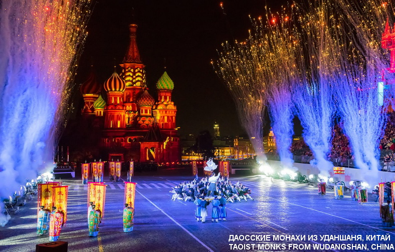 ": Moscow CityPass are submitted on the ""Spasskaya Tower"" festival, Фото 11"