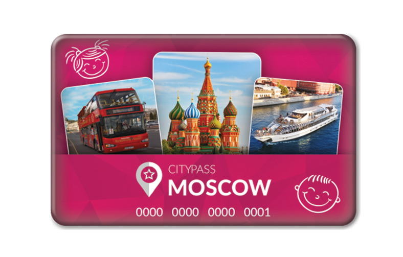 : Confederations Cup with Russia CityPass, Фото 3