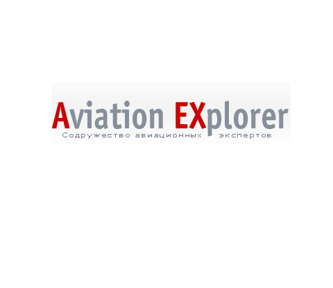 : Aviation EXplorer, Фото 1