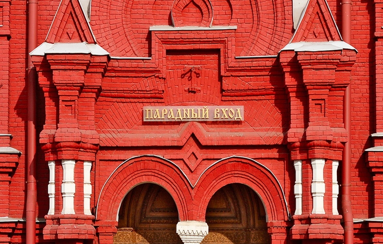 : The Historical Museum opened its front door on the Red Square, Фото 2