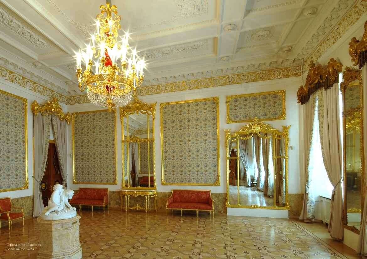 : Stroganov Palace in Saint-Petersburg: opening hours, cost of tickets | Map St. Petersburg City Pass, Фото 2