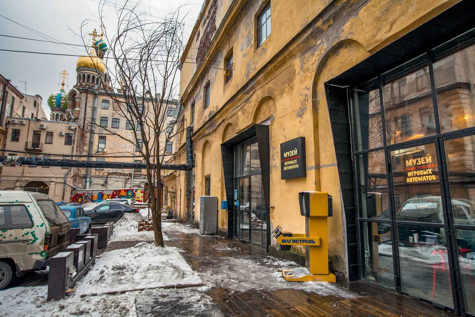 : The selling point of a Museum of Soviet arcade Games to receive a discount coupon for museums, restaurants, cafes, tours - CityPass Russia, Фото 4